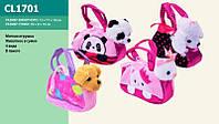 Мягкая игрушка Животное в сумочке CL1701