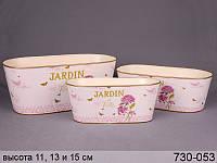 Набор из 3 металлических кашпо для цветов 730-053