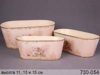 Набор из 3 металлических кашпо для цветов 730-054