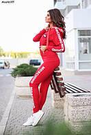 Женский спортивный костюм двухнитка,много цветов!