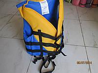 Жилет спасательный для пользователя весом 30-50кг. Украина, фото 1