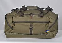 Камуфляжная дорожная сумка на 45 л.