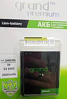 Акумулятор grand premium BP65300 для Samsung Galaxy S4 i9500 2600mAh