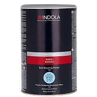 Indola Rapid Blond + blue (new) голубой порошок для осветления, 450 мл