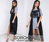 Вискозное платье с шифоновым шлейфом 149.1 (НР) Батал