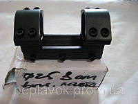 Моноблок для оптики высокий, d25, 8см