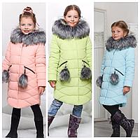 Пуховик для девочки с опушкой | Куртка зимняя детская