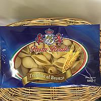 Макароны ракушки для фаршировки Pasta Reale