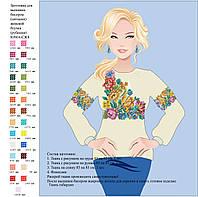 Заготовка сорочки женской для вышивки бисером