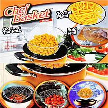 Универсальная решётка-корзинка для приготовления пищи Сhef Basket