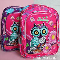 Школьный рюкзак Совушка для девочки эргономный ортопедический 18 л 3 отделения 30х15x40см