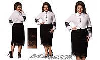 Женский нарядный костюм юбка габардин и блуза коттон размеры: 48-50-52-54