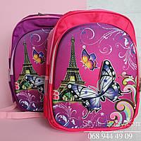Рюкзак Франция с бабочкой школьный для девочки ортопедическая спинка 22 л 2 отделения 31х18x40см