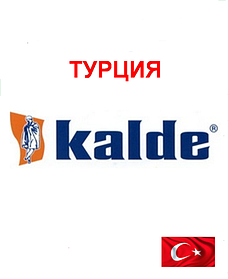 Полипропиленовый фитинг KALDE (Турция)