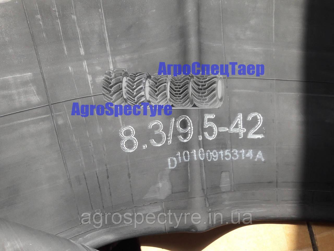 Камера 8.3/9.5-42 TR-218A KABAT на трактор камера 230/95-42 TR-218A KABAT на трактор
