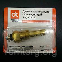 Датчик температури охолоджуючої рідини МТЗ УАЗ