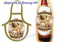 Фартук на бутылку для вышивания бисером или нитками Ф-169