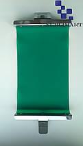 Силиконовая форма для сублимации на чашке 330 ml, фото 2