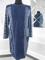Платье трикотажное синее комбинированное большого размера