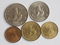 Мьянма 5 монет 1999