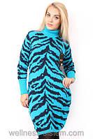 Вязаное платье с тигровым принтом  р 48,50,52,54,56,58