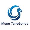 """Интернет магазин """"Море Телефонов"""""""