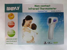 Инфракрасный бесконтактный термометр пирометр Babylon BLTH-2 измеряет температуру тела, фото 3