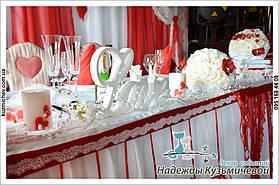 "Свадьба в ресторане ""Бавария"" г. Полтава 3"