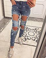 Зауженные женские джинсы с вырезами u-331234