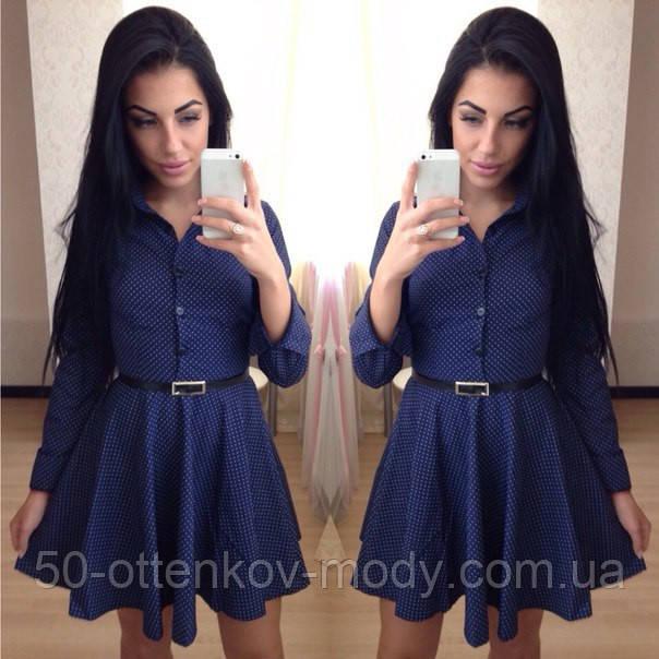 c9f206e526c Женское платье в горошек с юбкой-солнце  продажа