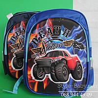 Школьный рюкзак для мальчика с джипом ортопедическая спинка 18 л 2 отделения 30х15x40см