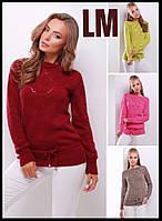 44 46 48 50 р Красивый свитер 8820 женский шерстяной зимний модный джемпер теплый ажурный батал осенний яркий