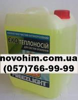 Теплоноситель, антифриз, жидкость для систем отопления -20С налив