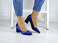 Модные атласные женские туфли 37,39 размер