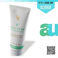 R3 Фактор защитный крем для кожи