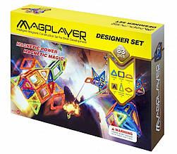 Магнитный конструктор MAGPLAYER 83 детали