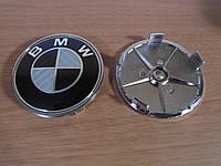 Колпачки на диски BMW Carbon 65 мм