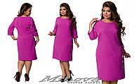 Стильное повседневное платье для леди большого размера Minova ( р. 50,52,54,56 )