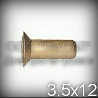 Заклёпка Ø3,5х12 дюралюминиевая ГОСТ 14798-85 (ГОСТ 10300-80, DIN 302, DIN 661) с потайной головкой