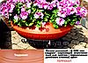 Вазон уличный ф 600 мм, садово - парковый пластиковый для цветов (Термочаша - двойные стенки) Терракот.