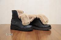 Ботинки из натуральной кожи и меха шнурок
