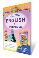 Калініна Л.В. ISBN 978-617-626-122-3 /Англійська мова, 1 кл., Робочий зошит (для спец. шкіл)