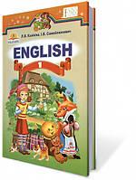 Калініна Л.В. ISBN 978-617-626-124-7 /Англійська мова, 1 кл., Підручник