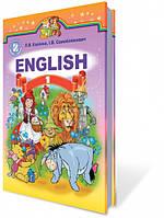Калініна Л.В. ISBN 978-617-626-120-9 /Англійська мова, 1 кл., Підручник, (для спец. шкіл)