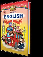 Несвіт А. М. ISBN 978-966-11-0138-7 /Англійська мова, 1 кл., Підручник