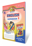 Несвіт А. М. ISBN 978-966-11-0155-4 /Англійська мова, 1 кл., Робочий зошит