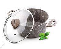 Каструля с мраморным покрытием Supretto 20 cм, мраморная каструля, готовьте вкусно  и  с  удовольствием