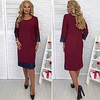 Комфортное платье приталенного кроябольшого размера 54-60