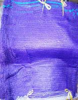 Сітка овочева 40*60 фіолетова