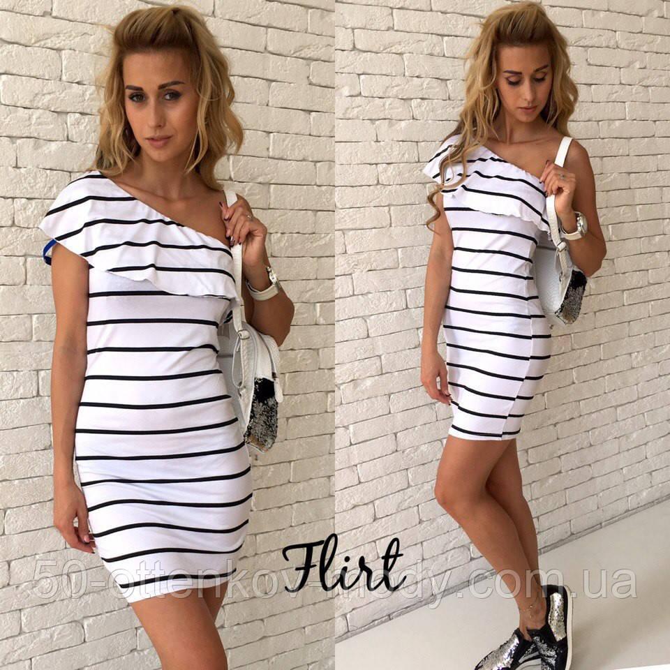 7e20a773e200 Женское сильное платье в полоску с воланом (3 цвета) - Интернет магазин  товаров для